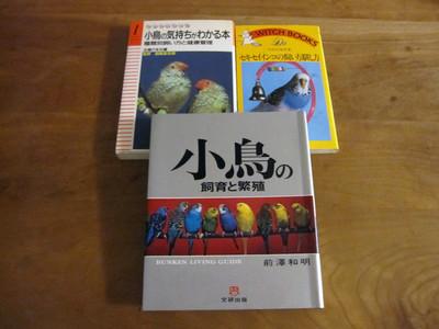 20140507_book2