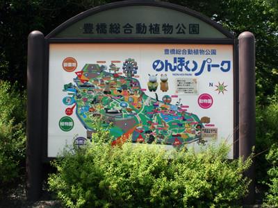 20150503_nonhoi