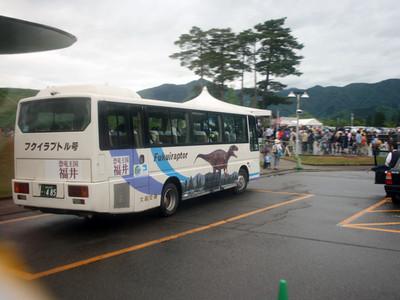 20150504_ittekimasu2
