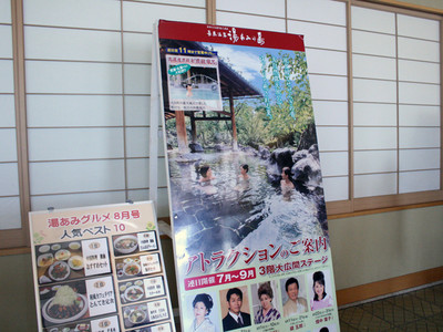 20150812_nagasima5
