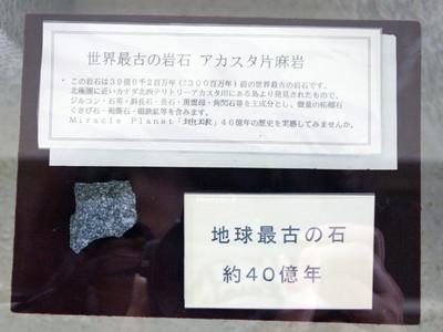 20150829_hakusekinaka6