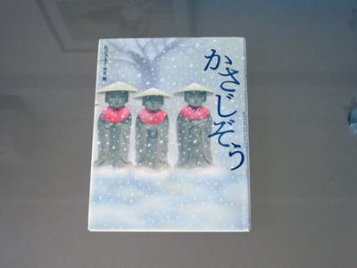 20151211_yomikikase