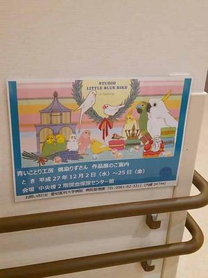20160116_idai1_2